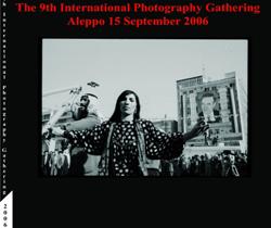Aleppo International Photo festival 2006