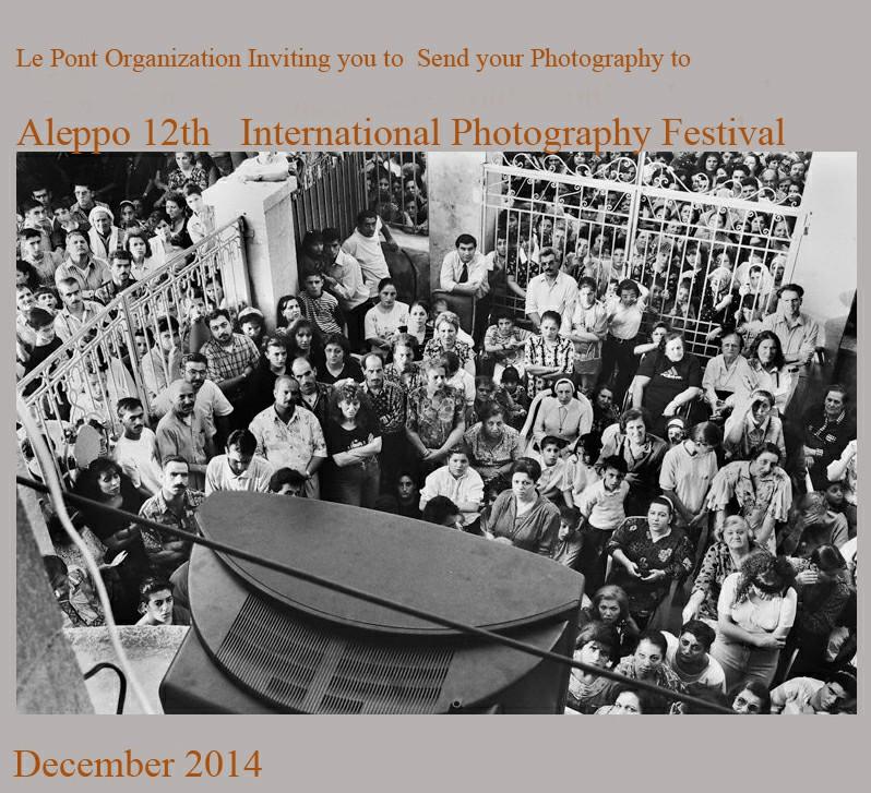 12th Aleppo International Photography Gathering 2014