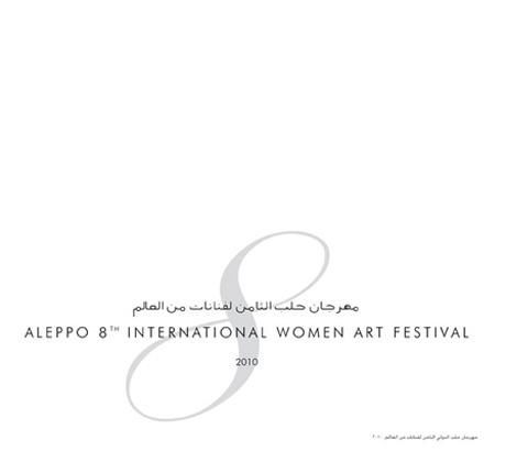 The 8th International Women Art Festival
